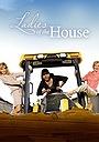 Фільм «Леди в доме» (2008)