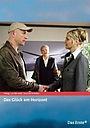 Фильм «Das Glück am Horizont» (2008)