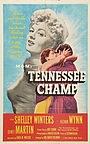 Фільм «Чемпион Теннесси» (1954)