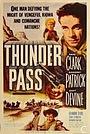 Фильм «Громовой перевал» (1954)