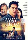 Фільм «Дорога домой» (2010)