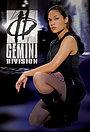 Серіал «Gemini Division» (2008)