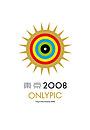 Аниме «Tokyo Onlypic 2008» (2008)
