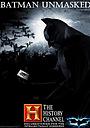 Фільм «Бэтмен без маски» (2008)
