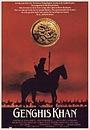 Фильм «Чингисхан: История жизни» (2010)