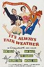 Фильм «Всегда хорошая погода» (1955)