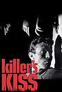 Фильм «Поцелуй убийцы» (1954)