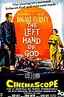 Фильм «Левая рука Бога» (1955)