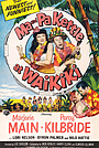 Фильм «Ma and Pa Kettle at Waikiki» (1955)
