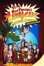 Сериал «Кавалькада мультипликационных комедий» (2008 – 2009)