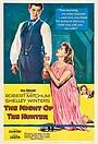 Фільм «Ніч мисливця» (1955)