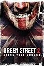 Фільм «Хулігани - 2. Стій на своєму» (2009)