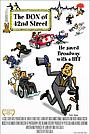 Фильм «The Don of 42nd Street» (2009)