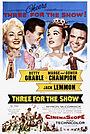 Фільм «Три на выставке» (1955)