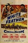 Фільм «Белое Перо» (1955)