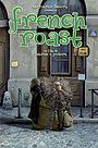 Мультфильм «Жаркое по-французски» (2008)