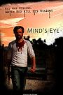 Фильм «Мысленный взор» (2009)