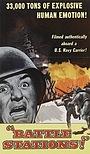 Фільм «Битва Станции» (1956)