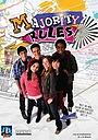 Серіал «Majority Rules!» (2009)