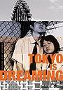Фільм «Tokyo Is Dreaming» (2008)
