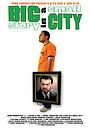 Фільм «Большая история в маленьком городе» (2006)