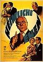 Фільм «Тайные браки» (1956)