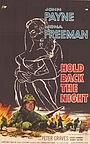 Фільм «Hold Back the Night» (1956)
