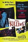 Фільм «Вбивство» (1956)