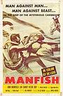 Фильм «Manfish» (1956)