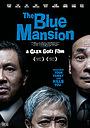 Фільм «The Blue Mansion» (2009)