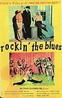 Фільм «Rockin' the Blues» (1956)