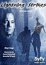 Фільм «Удар блискавки» (2009)