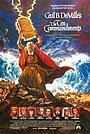 Фільм «Десять заповідей» (1956)
