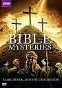 Сериал «BBC: Библейские тайны» (2004)