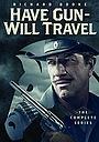 Сериал «Есть оружие — будут путешествия» (1957 – 1963)