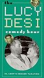 Сериал «Час комедии Люси-Деси» (1957 – 1960)
