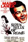Фільм «Семь холмов Рима» (1957)