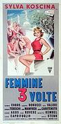Фильм «Femmine tre volte» (1957)