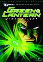 Мультфільм «Зелений Ліхтар: Перший політ» (2009)