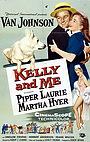 Фільм «Kelly and Me» (1957)