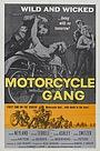 Фильм «Банда мотоциклистов» (1957)