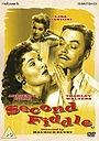 Фильм «Вторая скрипка» (1957)