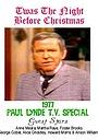 Фильм «'Twas the Night Before Christmas» (1977)
