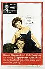 Фильм «Сверхсекретное дело» (1957)
