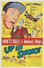 Фільм «Up in Smoke» (1957)