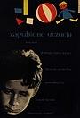 Фільм «Утраченные чувства» (1957)