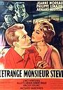 Фільм «Странность господина Стива» (1957)