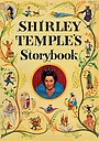 Серіал «Сказки Ширли Темпл» (1958 – 1961)