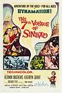 Фільм «Сьома подорож Синдбада» (1958)
