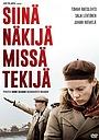 Фильм «Siinä näkijä missä tekijä» (2012)